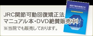 本・DVDの紹介
